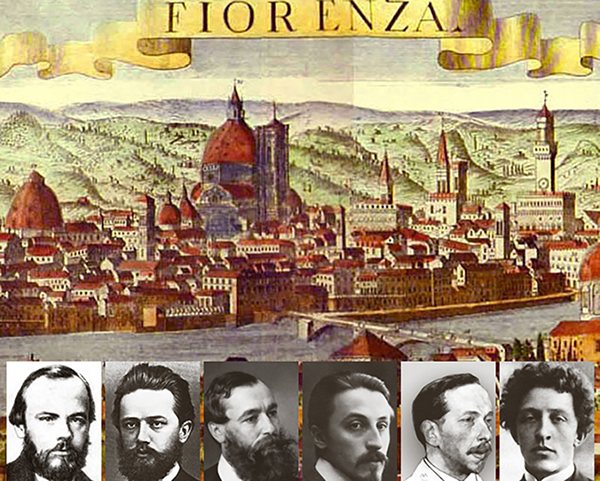 Знаменитые русские во Флоренции